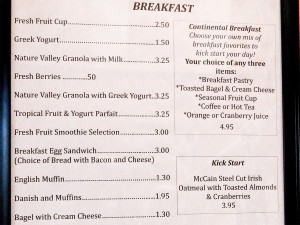 Aug 6, 2014 - LOFT LOUNGE breakfast menu at South Clubhouse in Kings Point