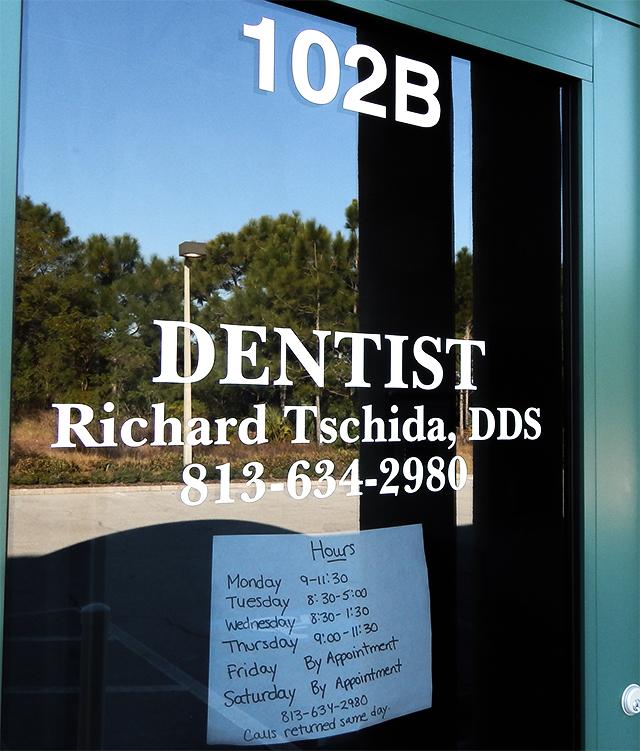 Dentist Richard Tschida DDS front door 102B Commonwealth Plaza, Sun City Center