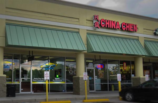 April 25, 2016 - Amazing Cleaners next to China Chen, Sun City Center FL/photonews247.com